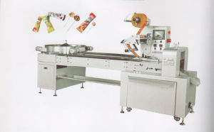 Automatic Ball Lollipop Flow Packing Machine pictures & photos