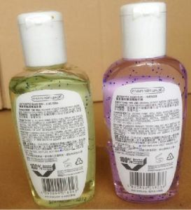 GMPC 60ml Alcohol Waterless Handwash Sanitizer Gel pictures & photos
