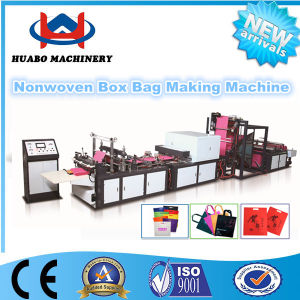 China Multifunction Non Woven Vest Bag Making Machine pictures & photos