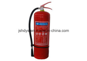 8kg Portable Dry Powder Fire Extinguisher (GB4351.1-2005)