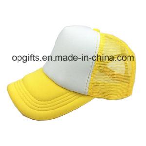 502610527d4b1 Mesh Hat Factory