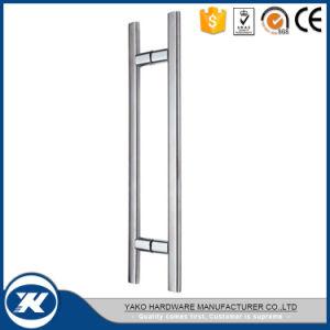 China Door Handle Commercial, Door Handle Commercial Manufacturers ...