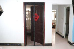 Summer Win Magnetic Mosquito Curtain Door Net Fly