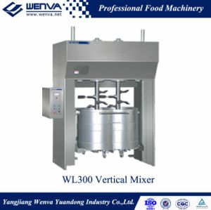 Lh300 Vertical Mixer / Vertical Mixing Machine pictures & photos