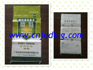 BOPP Printed Woven Bags for Fertilizer