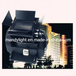 The Light of City/City Color Light (MD-T004)