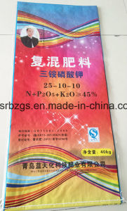 China Made PP Woven Bag for Washing Powder pictures & photos