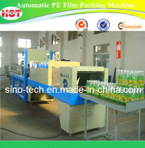 Automatic Hot Shrink Film Packing Machine pictures & photos