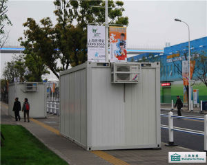 Flexible Design Insulated Panel Container House (shs-fp-commercial029) pictures & photos