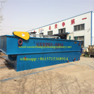 Paper Making Wastewater Treatment Machine pictures & photos