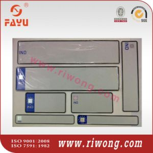 Aluminum Blank Number Plate, Aluminum Plain Number Plate pictures & photos