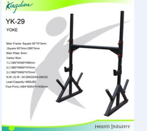 Body Building/Fitness Equipment/Yoke/Squat Rack (W-129) pictures & photos