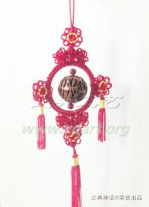 Oriental Traditional Antiques Handicrafts Gifts Chinese Fancy Knots