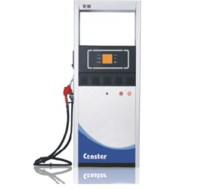 Censtar The Top Fuel Dispenser Brand in China