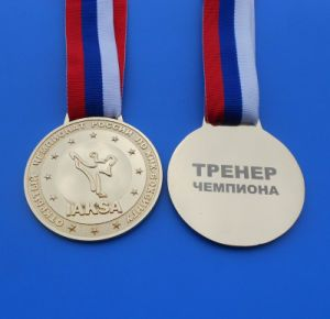 Gold Medal with Lanyard, Gold Medal with Custom Logo pictures & photos