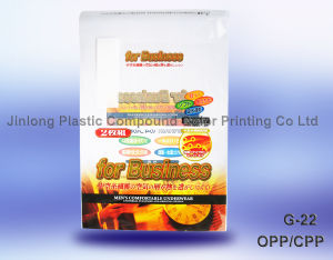 OPP Plastic Garment Packaging Bag pictures & photos