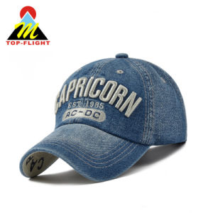 8884c9110 Wholesale 3d Embroidery Cap, Wholesale 3d Embroidery Cap ...