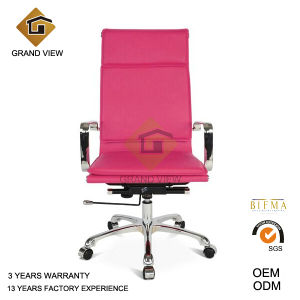 Pink Leather Eames Conference Furniture (GV-OC-H305) pictures & photos