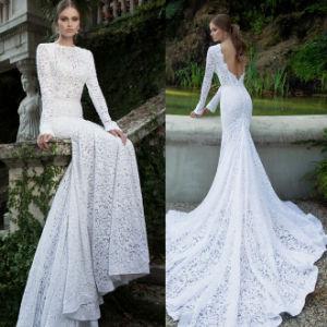 Suzhou Gardenia Wedding Dress Co., Ltd.
