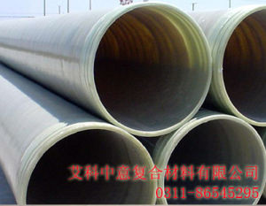 GRP Pipes Dn1400mm (FRP pipes)