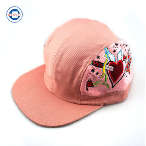 4ce60c59 China Embroidered Hat, Embroidered Hat Manufacturers, Suppliers, Price |  Made-in-China.com