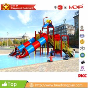 Outdoor Playground Equipment for Water Park Entertainment (HD15B-098D) pictures & photos