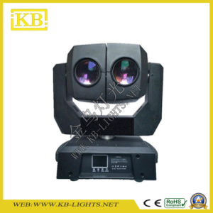 Hot Sale Dual Heads 2r Moving Head Beam Light pictures & photos