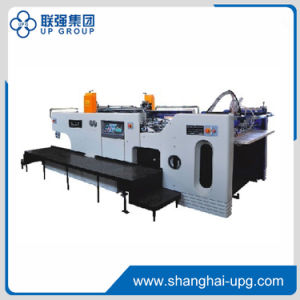 Automatic Stop Cylinder Screen Printing Machine (LQST-720/1050) pictures & photos