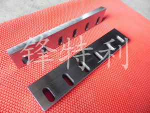 Binding & Stitching Knives/Binding & Stitching Blade/ Binding Knife (46969) pictures & photos