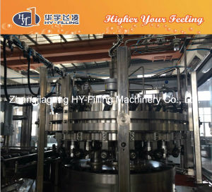 High Quality Aluminum Can Carbonate Drink Filling Line pictures & photos