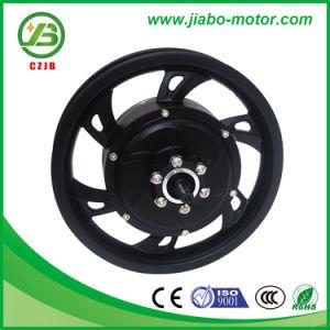 36V 250W  Ebike Rear Wheel Motor Ebike Rear Hub Motor Brushless Hub Motor wheel