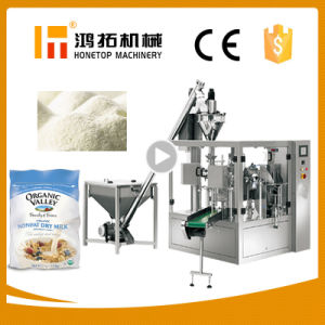 Advanced Colostrum Milk Powder Packaging Machine pictures & photos