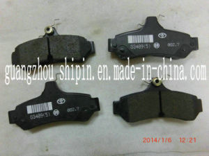 04466-06080 Original Box Best Brake Pads Brands for Toyota pictures & photos