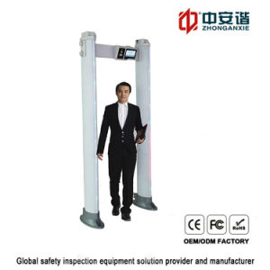 High Precision Government Buildings Ellipse Walk Through Metal Detector pictures & photos