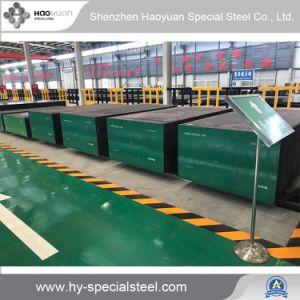 Wholesale I Steel Product