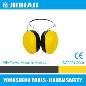 Jinhan Snr 28 Ear Muff Iron Wire Hearing Protection (E-2009)