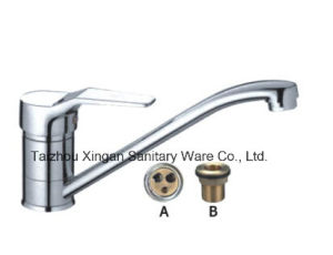 Sink Faucet Used in Kitchen (1056)
