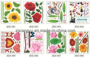 Wall Sticker Room Decor Gl S003