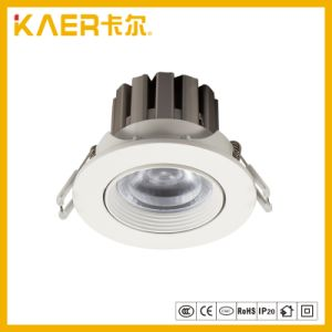 China recessed lighting fixture 18w led down light ceiling spot recessed lighting fixture 18w led down light ceiling spot light aloadofball Gallery