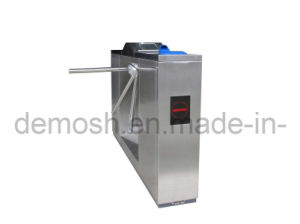 Tripod Turnstile With Fingerprint Collecter (AFC-GAT-T18F)