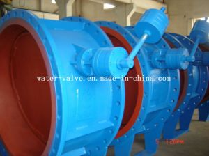 Butterfly Buffering Check Valve with Damper
