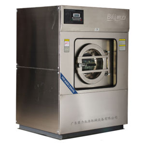 2017 Hot Sale Laundry Industrial Washing Machine (XGQ-15F)
