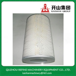 Air Filter 56012230365t for Kaishan 75HP Compressor Wearing Parts pictures & photos