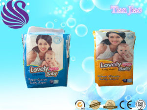 Disposable Low Price High Absorbent OEM Baby Diaper Factory pictures & photos