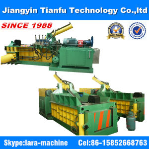 Y81q 1350 Forward Push out Metal Recycling Machine Hydraulic Baler for Ubc pictures & photos