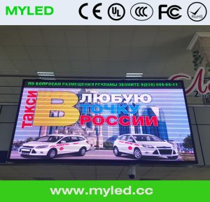 Outdoor Full Color Video LED Display for Advertising Screen