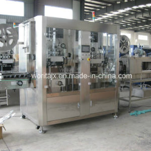 Wd-St150 Double Head Sleeve Labeling Machine (bottle body and bottle cap) pictures & photos