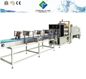 Linear Type Automatic PE Film Shrink Wrapping Machine pictures & photos