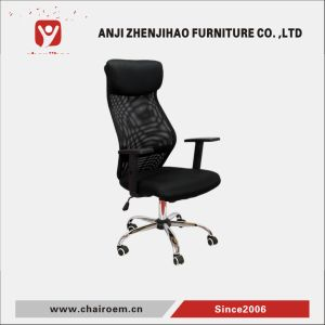 Modern Commercial Mesh Office Chair