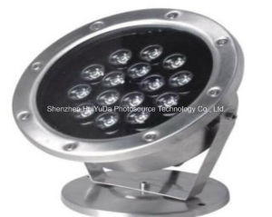 Hot Sale Low Price 160*H85mm 9W 12V LED Underground Light Single Color LED Floor Light pictures & photos